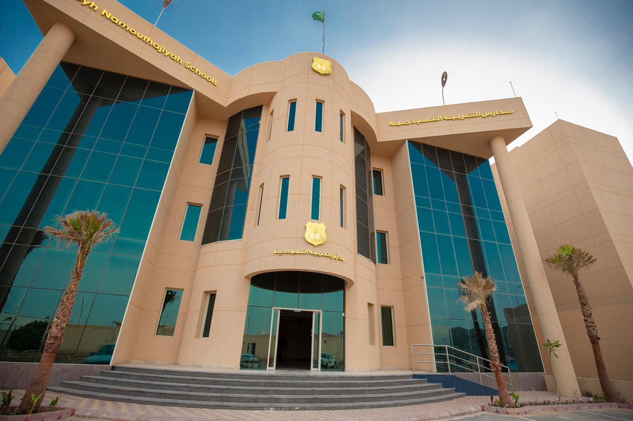 مدارس التربية النموذجية تفتتح فرعها الجديد بحي القيروان شمال الرياض