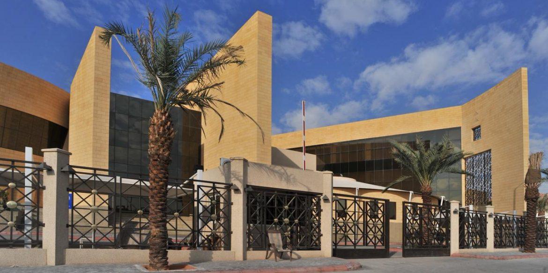تنوع إزالة في أي وقت مكتبة جامعة الملك سعود الرقمية Myfirstdirectorship Com