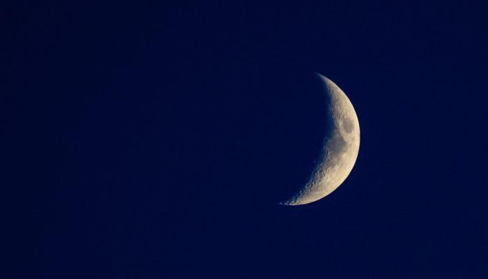 الخبر غير متاح Eid Mubarak Pic Happy Eid Mubarak New Moon